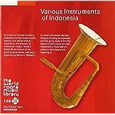 多彩なインドネシアの楽器