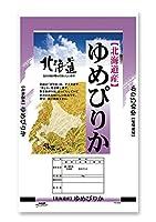米袋 ポリ乳白 マイクロドット 北海道産ゆめぴりか そよかぜ 10kg 1ケース(500枚入) PD-0005