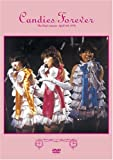 CANDIES FOREVER [DVD]