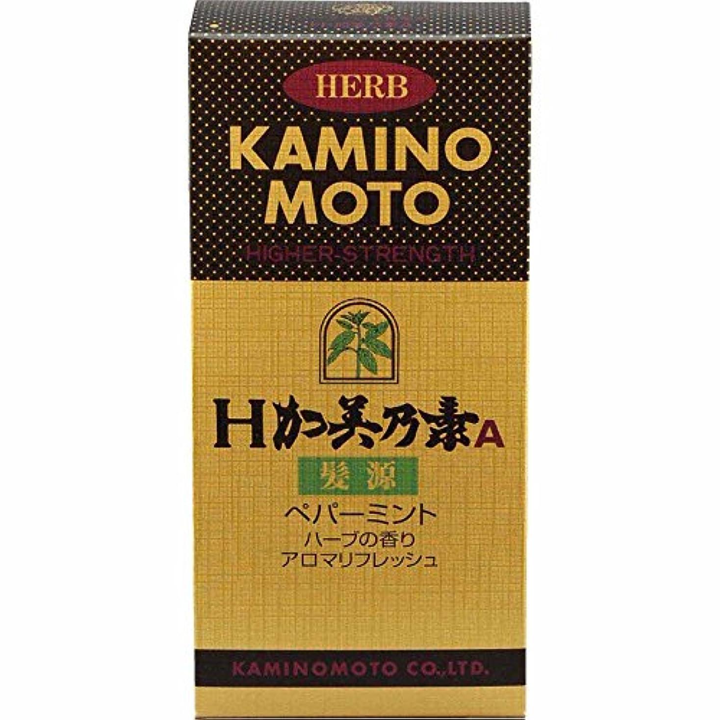 ボトルネック必需品半円H-加美乃素A 髪源 200ml
