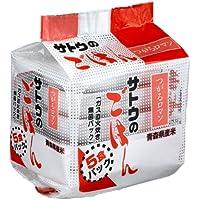 サトウのごはん 青森県産つがるロマン5食パック(200g×5P)
