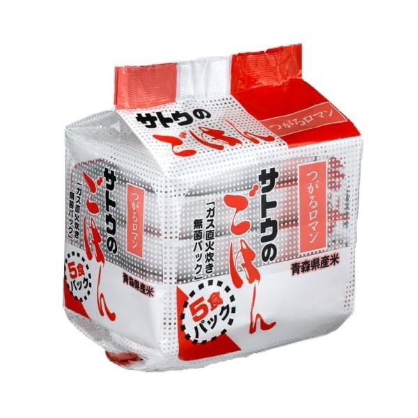 サトウのごはん 青森県産つがるロマン5食パック(...の商品画像