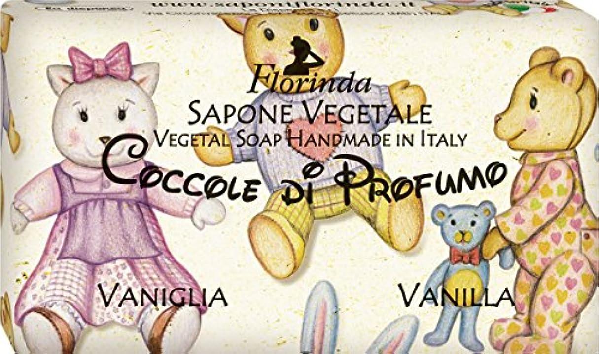 ありそう沈黙記述するフロリンダ フレグランスソープ おもちゃシリーズ バニラ