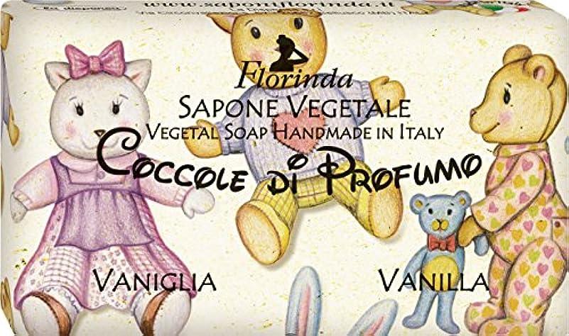 店員スリップ軽くフロリンダ フレグランスソープ おもちゃシリーズ バニラ