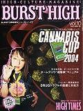 BURST 2005年 02月号増刊 バースト・ハイ vol.10
