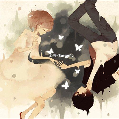 心音/Butterfly