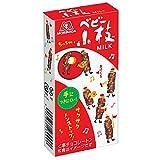 森永製菓 ベビー小枝<ミルク> 32g×20個