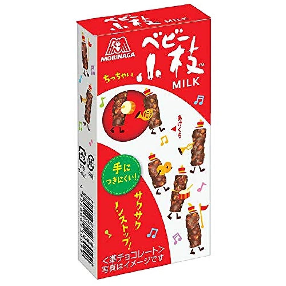 カーテン通行人ラリーベルモント森永製菓 ベビー小枝<ミルク> 32g×20個