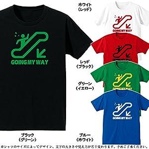 GOING MY WAY(エスカレーター) グリーン 英語Tシャツ おもしろTシャツ 大人用 XL