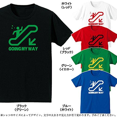 GOING MY WAY(エスカレーター) レッド 英語Tシャツ おもしろTシャツ 大人用 3L