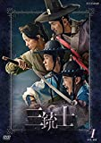 三銃士 DVD-BOX全2巻セット【NHKスクエア限定セット】