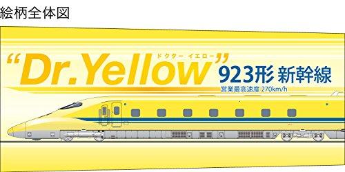 『Dr.Yellow 923形 シャープペン』の1枚目の画像