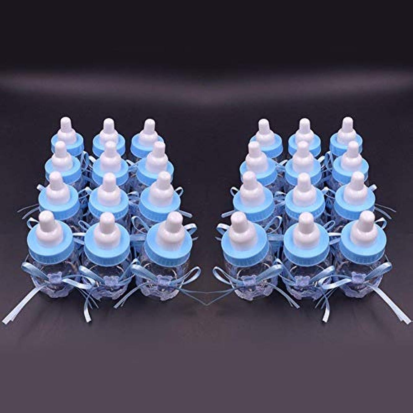 媒染剤請う買い手Cozyswan 哺乳瓶造形お菓子入れ キャンディー入れ ボトル 24個入 撮影 写真用 ギフト 誕生日 パーティー クリスマス 新年 お祝い お祭り かわいい (ブルー)