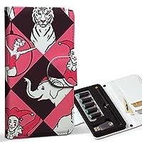 スマコレ ploom TECH プルームテック 専用 レザーケース 手帳型 タバコ ケース カバー 合皮 ケース カバー 収納 プルームケース デザイン 革 サーカス 動物 ピエロ 012502