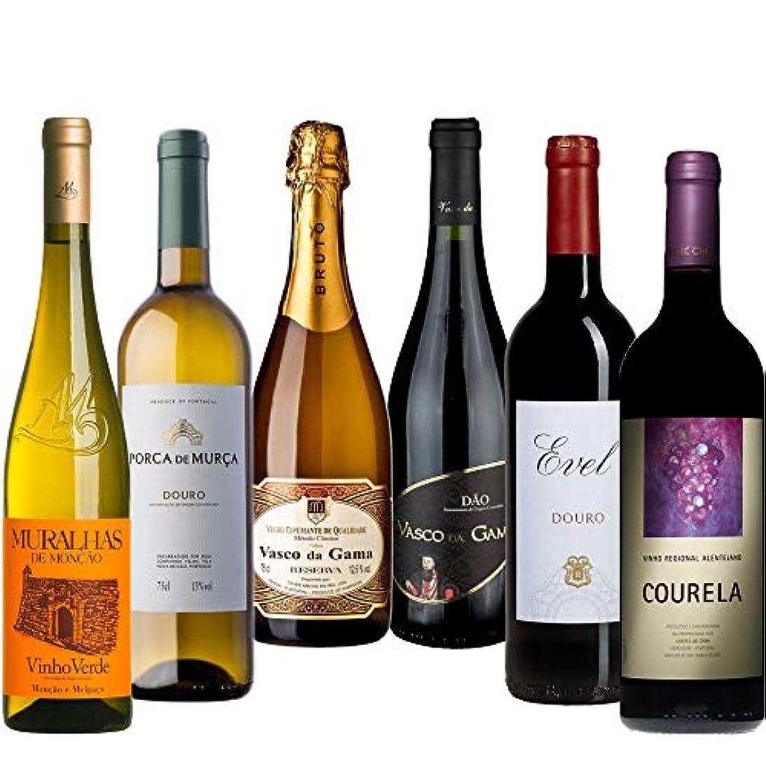 近似関係ないフォーマルポルトガルワイン飲み比べ6本セット 750ml×6本