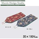 川島織物セルコン Morris Design Studio いちご泥棒 テーブルランナー 35×180Vcm HN1710 R?レッド