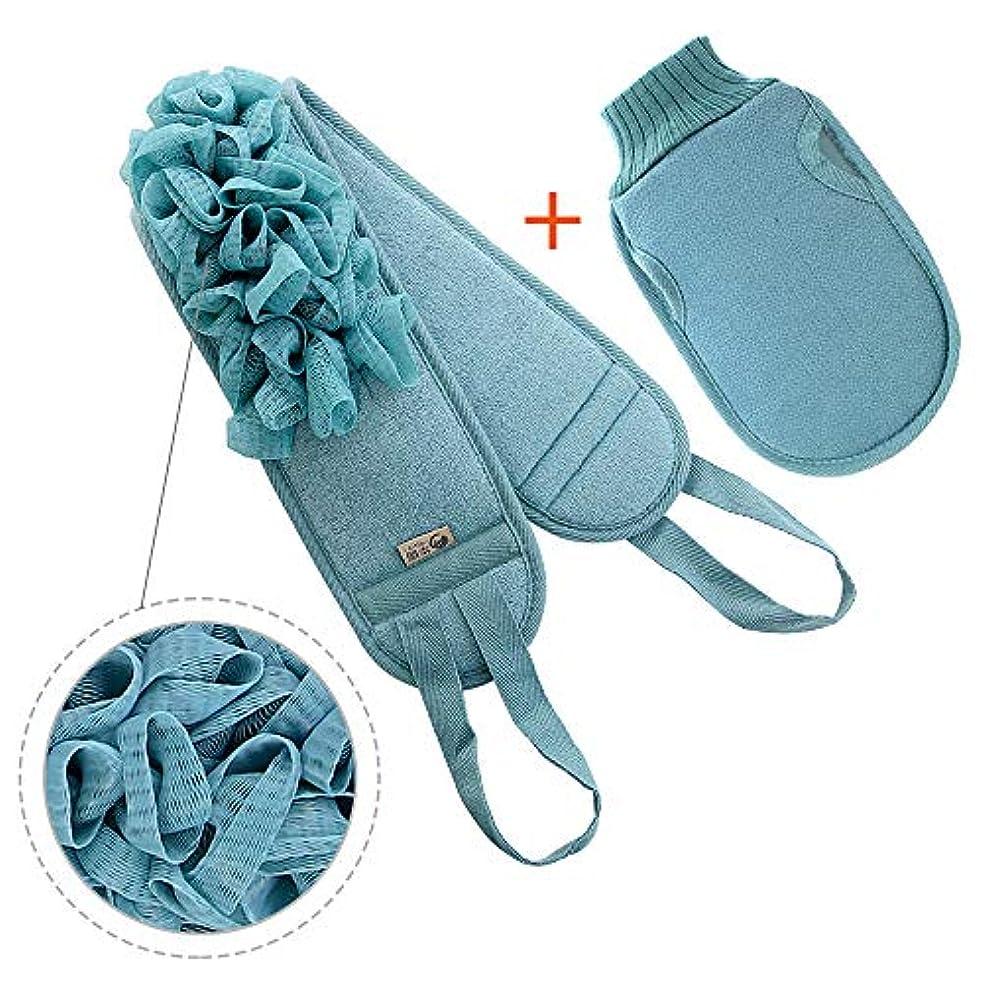 バックスクラバー あかすり 垢すりタオル ボディースポンジ シャワーブラシ ベルト両面用 血行促進 角質除去 男女兼用 (ブルー)