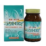 健康いきいき倶楽部 ラクトロン (180錠入) 整腸・消化薬 乳酸菌