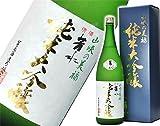 芳水 純米大吟醸 1800ml
