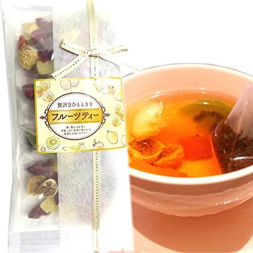 食べれるフルーツティー 4個入り ドライフルーツ 紅茶 セット キウイ イチジク ダイエット ギフト 母の日 ホワイトデー ティーバック お茶