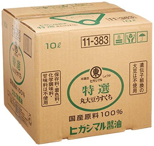 ヒガシマル 特選丸大豆 うすくちしょうゆ 10L