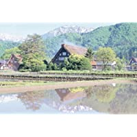 1000ピース ジグソーパズル 風薫る白川郷 (50x75cm)