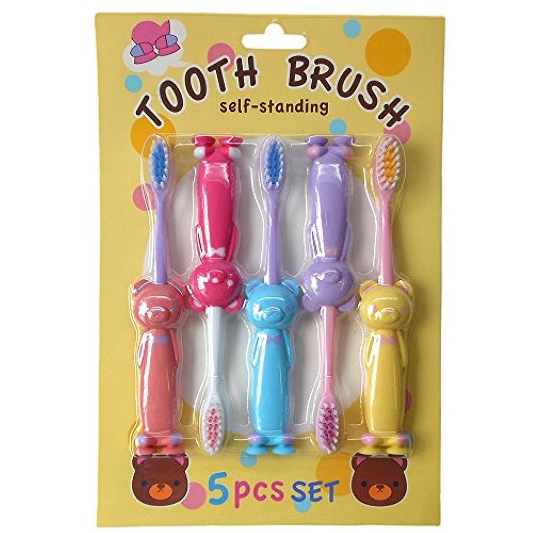 お母さんグループ確立します25455 /Y's TRADING/アニマル歯ブラシ5Pセット(クマ)/動物/洗面所/エチケット/歯磨き/子供/ギフト/プレゼント