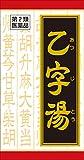乙字湯エキス錠クラシエ 180錠