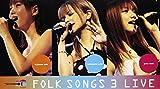 FOLK SONGS 3 LIVE [VHS]