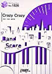 バンドスコアピース1826 Crazy Crazy by 星野源 (BAND SCORE PIECE)