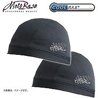 モトベース(MOTO BASE)吸汗・速乾 快適 クールマックス® ヘルメットインナーキャップ(2枚入り)/MBHIC-01