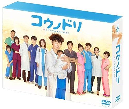 邦ドラマ コウノドリ DVD-BOX TCED-2970 パソコン・AV機器関連 CD/DVD ab1-1051515-ak [簡易パッケージ品]
