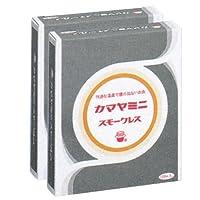 カマヤミニ スモークレス 120個入 ×2個 セット