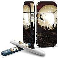iQOS COMPLETE アイコス 専用スキンシール 全面セット サイド ボタン スマコレ チャージャー カバー ケース デコ 写真・風景 イラスト 月 赤 レッド ハロウィン 008490