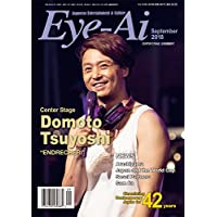 Eye-Ai [Japan] September 2018 (単号)
