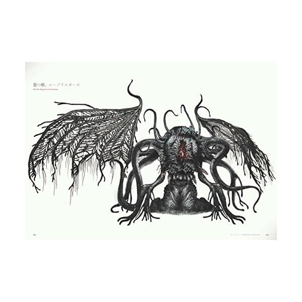 Bloodborne Official Art...の紹介画像3