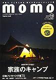 momo vol.19 キャンプと外遊び特集号 画像