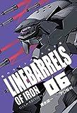 鉄のラインバレル 完全版 (6) (ヒーローズコミックス)