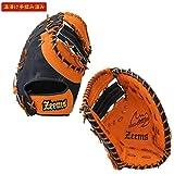 ジームス 限定 軟式 カラー ファースト ミット 一塁手用 (湯浸け手揉み済み) DX-325NO ネイビー×オレンジ