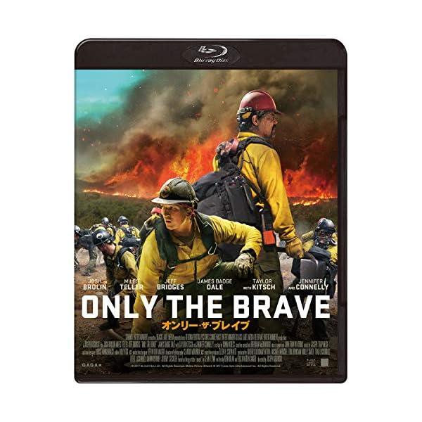 オンリー・ザ・ブレイブ [Blu-ray]の商品画像