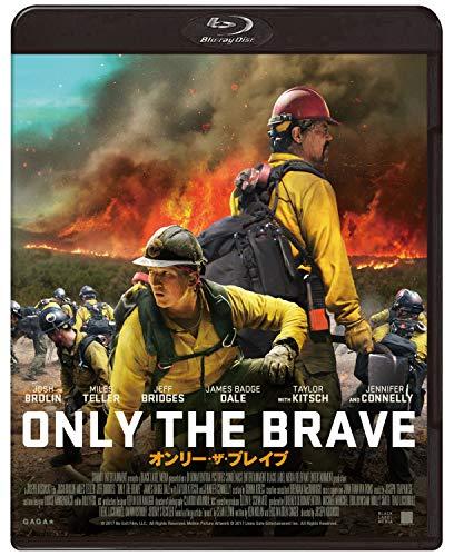 【早期購入特典あり】オンリー・ザ・ブレイブ (プレス付) [Blu-ray]
