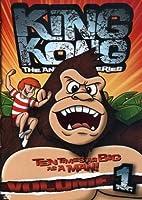 King Kong Animated Series Vol1 [並行輸入品]