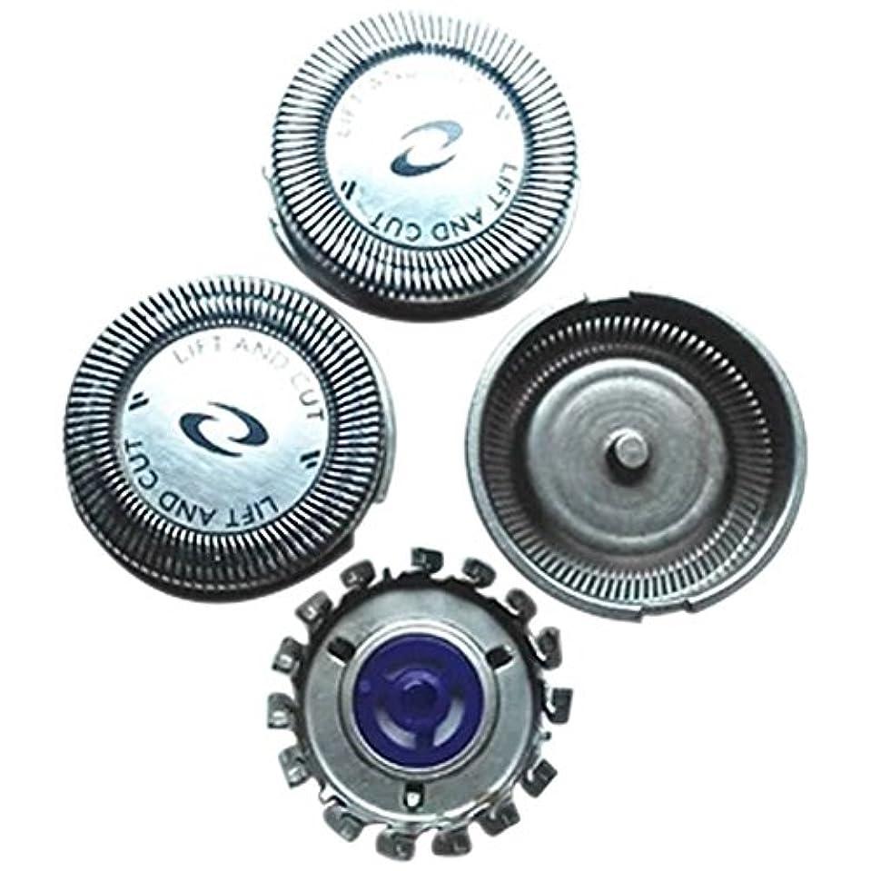 配管安全な皮Juleyaing 置換 シェーバー かみそり 頭 刃 for Philips HQ30 HQ40 HQ56 PQ182 PQ202 YS500