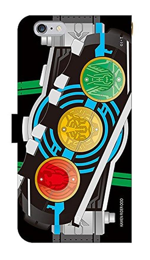 本当のことを言うとフラスコしわ【公式】 仮面ライダーオーズ 手帳型 スマホ ケース iPhone6s Plus / 6 Plus ライダーベルト