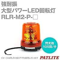 パトライト ( PATLITE ) RLR-M2-P-Y RLR-M2-P-Y