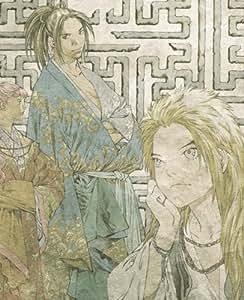 十二国記 Blu-ray BOX4 「東の海神 西の滄海」 [Blu-ray]