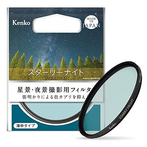 Kenko レンズフィルター スターリーナイト 77mm 星景・夜景撮影用 薄枠 日本製 000953