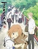 夏目友人帳 陸 4(完全生産限定版)[Blu-ray/ブルーレイ]