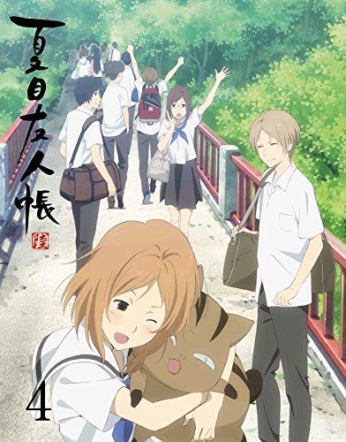 夏目友人帳 陸 4(完全生産限定版) [Blu-ray]