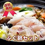 目録景品 ふぐ鍋セット …上質コラーゲンたっぷりの高級鍋!